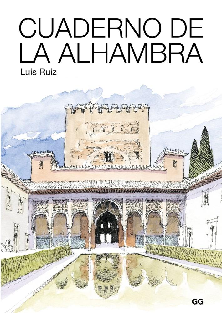 Cuaderno de La Alhambra