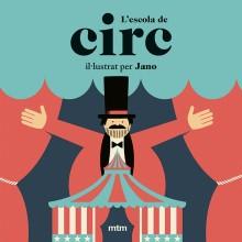 L'escola de circ
